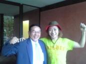 With_maki