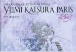 Katsurayumi010