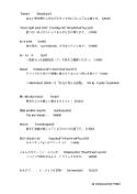 File_no1
