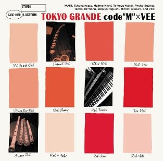 Tokyogrande