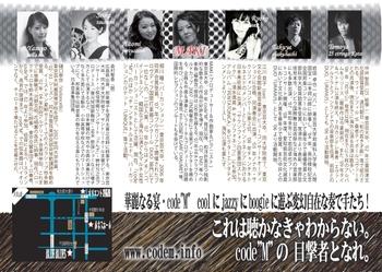 Okayama2009_ura_2