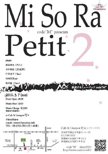 Misorapetit2_201003flyer