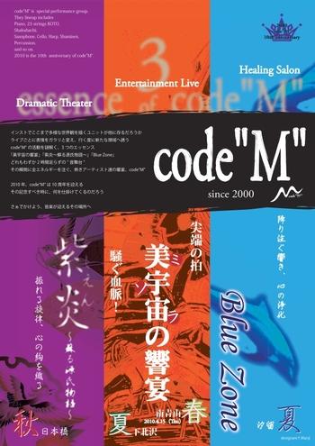 Codem2010flyera