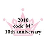Codem10thlogo