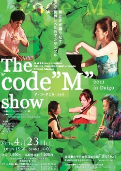 Codemshow