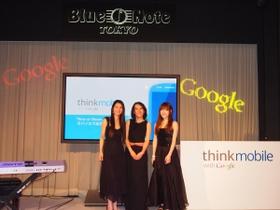 Googlebluenote3