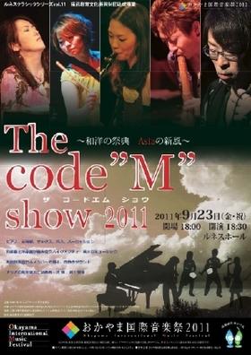Codemokayama_4