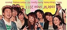 Okayama2011thcard