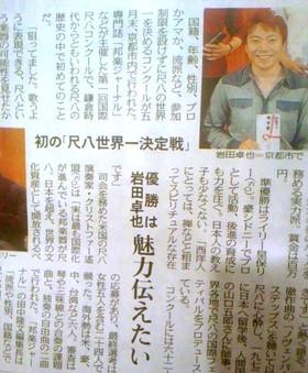 02newspaper0604