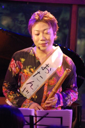 05shakuhachiiwata