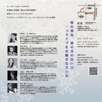 Misora18_ura_ol_3
