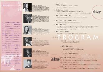 01okayama2012prg_2