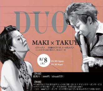 Duo2013_0808