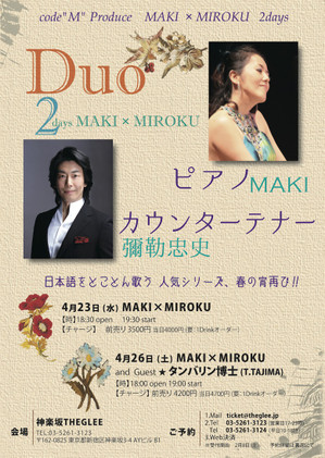 2014_april_flyer_omote_ol