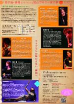 07saharaura_4