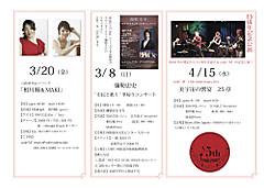 0118_live_info