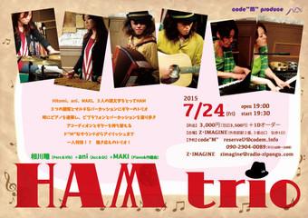 Ham0724_omote_ol