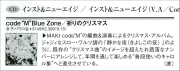 Cdjounal_11_a
