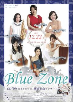 Bz1222_omote_mini