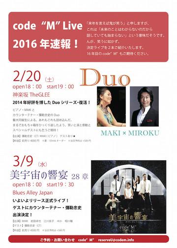 Info_2016_2