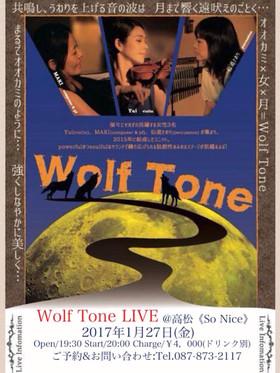 0128wolf