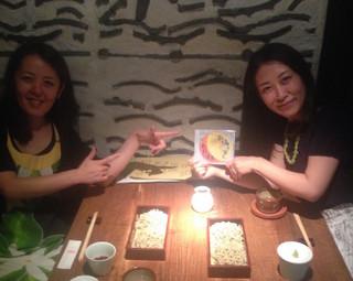 With_tamako