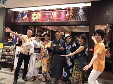 Asian_tawan3