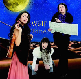 Wolf_tone__2