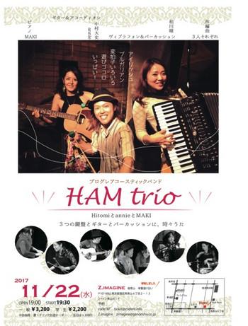 Ham_1122pre_omote_ol