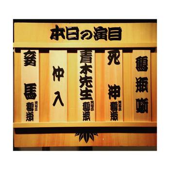Rakugo_03