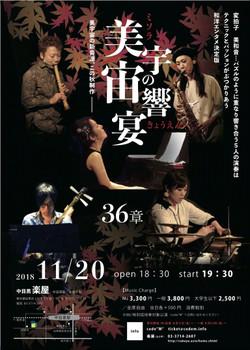 Misora36_omote_002