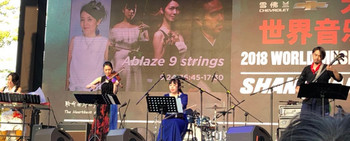 World_music_asia1