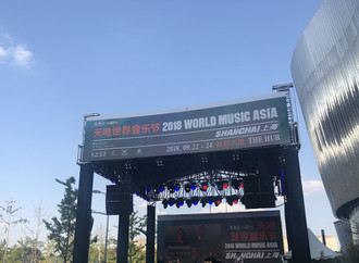 World_music_asia2
