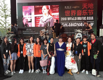 World_music_asia7
