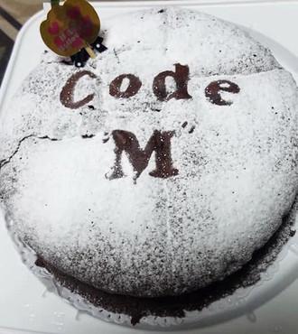 1025codem